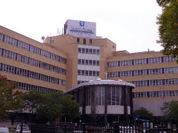 HOLY CROSS HOSPITAL.jpg